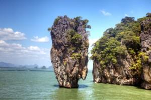 Fangu rock in China
